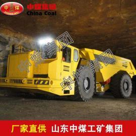柴油机铲运车,优质铲运车,柴油机铲运车操作规程