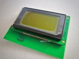 AMKM725液晶