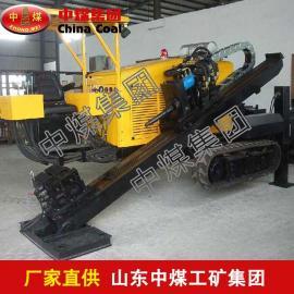 HT-12C非开挖铺管钻机,非开挖铺管钻机