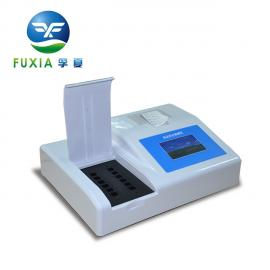 FX-S120多功能食品安全检测仪