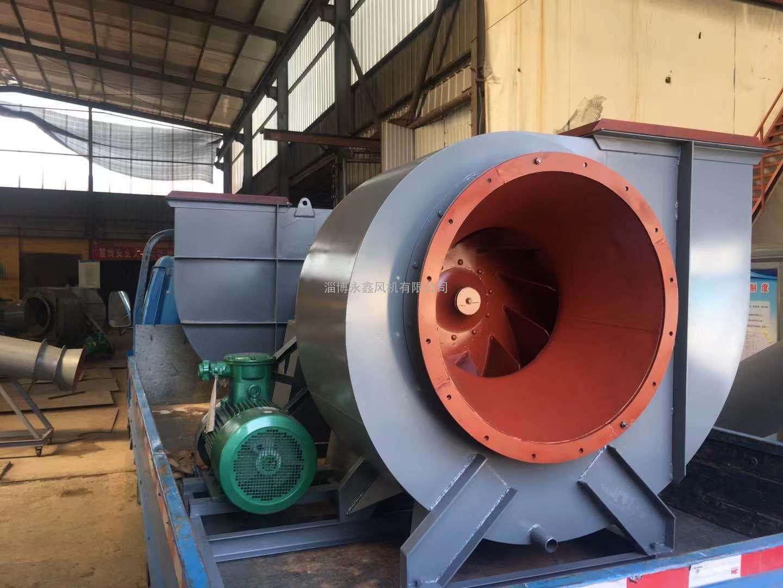 G4-73锅炉送风机 不锈钢风机 鼓风机