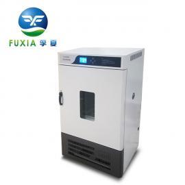 多功能全自动生化培养箱微生物细菌箱