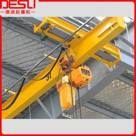 低净空悬挂起重机-德速起重机,欧式轻小型起重设备悬挂行吊