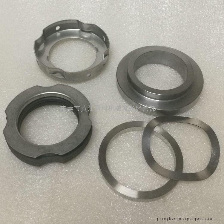 加工 铁氟龙/特氟龙/四氟乙烯/PTFE旋转油封