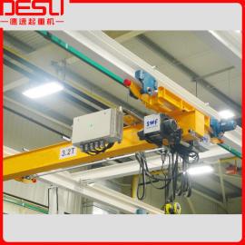 德速欧式电动葫芦悬挂起重机,2吨欧式悬挂行车轻型工位吊