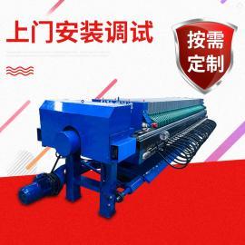 产销一体 隔膜厢式压滤机 液压全自动板框压滤机