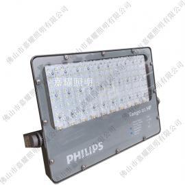 飞利浦BVP283 LED泛光灯替代飞利浦1000W金卤灯