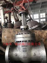矿用防爆电动闸阀MZ941Y-160C ZB941Y-160C