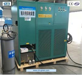 废旧家电拆解专用大型冷媒回收机CM580 春木工厂生产