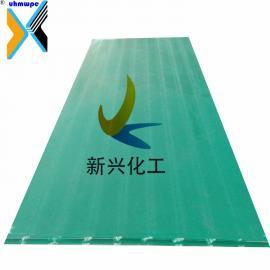 绿色超高UPE板 500万分子量聚乙烯超高板生产工厂
