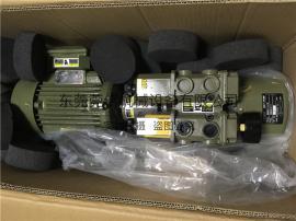 宇旭YUXU真空泵WQB25-P-V/VB干式旋片泵国产25立方无油气泵风泵