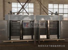 天泽牌4型烘干机电加热箱式干燥机中药材花茶烘干智慧彩票开户
