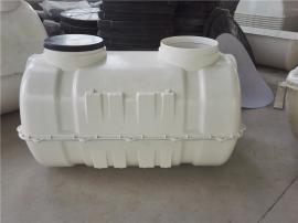 新农村改厕化粪池 玻璃钢化粪池 模压一体化粪池生产商