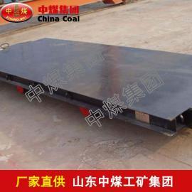 5吨平板车,5吨平板车产品特点,平板车