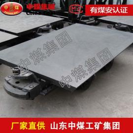 MPC3-6平板车,平板车