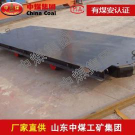 MPC5-6平板车,平板车