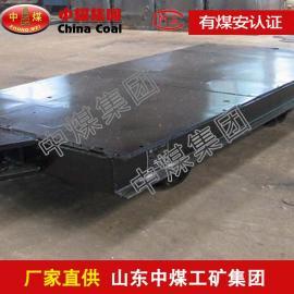 MPC5-9平板车,平板车