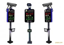 纽达ND102智能停车系统免输车牌车号识别