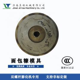 膨化机模具45号钢面包糠模具耐用双螺杆膨化机配件