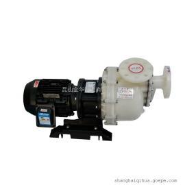 2马力PVDF材质同轴自吸式耐酸碱泵浦自吸泵