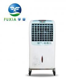 移动式空气消毒机ZJY-200 动静两用空气消毒机