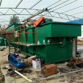 加压溶气气浮机 印染纺织污水处理高效溶气气浮机