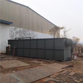 工业高效溶气气浮机 油水分离设备