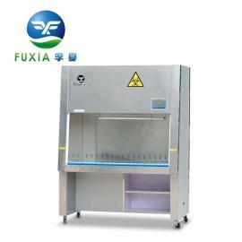 二级洁净生物安全柜BSC-1600IIB2