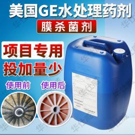 RO膜碱性杀菌剂MBC781 美国GE通用贝迪杀菌剂RO膜专用
