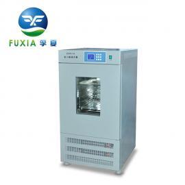 血小板保存箱ZJSW-1A 血小板保存箱代理