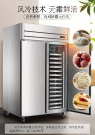 插盘式冷冻柜 面点烘培专用冰箱 四门插盘柜定做