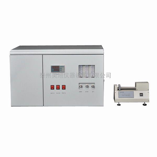MX-2000S紫外荧光硫分析仪