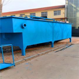 工业污水处理平流式气浮沉淀一体机 电解气浮机
