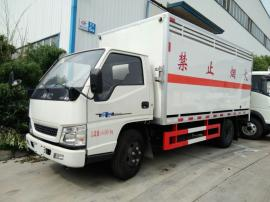 气瓶危险品运输车 4.2米易燃气体厢式运输车