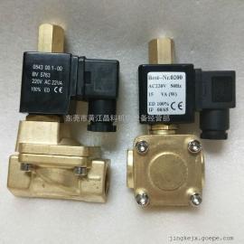 复盛空压机电磁阀/卸放电磁阀9313915-252104-K