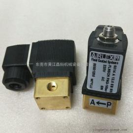 G1/4二位三通加载电磁阀 常闭式