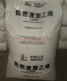 低密度聚乙烯951-000-LDPE-951-000