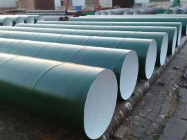 IPN8710无毒防腐钢管饮水管道