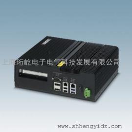 PHOENIX CONTACT菲尼克斯工业PC机