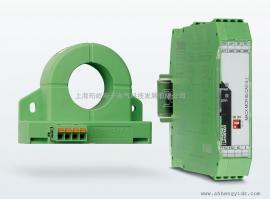 PHOENIX CONTACT菲尼克斯电流互感器