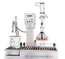 树脂、固化剂、胶黏剂自动计量灌装机