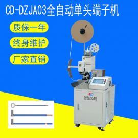 创达全自动单头端子机 自动剥皮打端扭线机 单头压接端子机直销