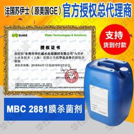 中国总代理美国GE杀菌剂MBC2881反渗透膜杀菌剂