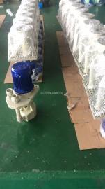 可空转直立式耐酸碱槽内泵耐酸碱液下泵