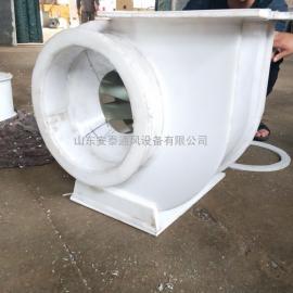 F4-72型塑料风机|PP塑料防腐风机|耐酸碱耐腐蚀风机|齐鲁安泰