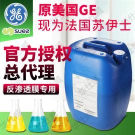 包邮美国GE通用贝迪膜清洗剂MCT511反渗透 碱性清洗剂