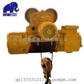 化工厂用防爆电动葫芦2吨12米运行机构