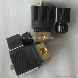 艾高空压机常闭式三向电磁阀AC220V