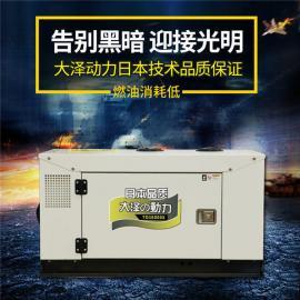 25kw全自动柴油发电机