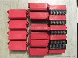 SEW电机刹车模块BGE1.5 825 385 4